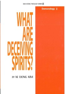 deceiving spirit