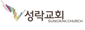 Seoul Sungrak Church